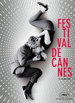 Afiche del  Festival con las imágenes de Paul Newman y Joanne Woodward