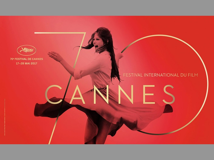 CANNES 2017 (Poster)