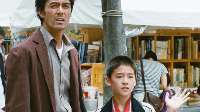 Hiroshi Abe y Taiyo Yoshizawa